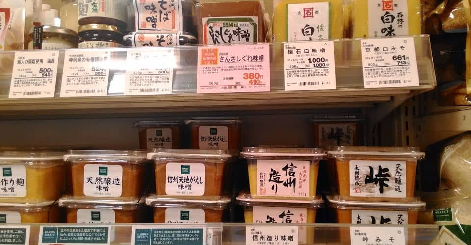 miso products at japanese store